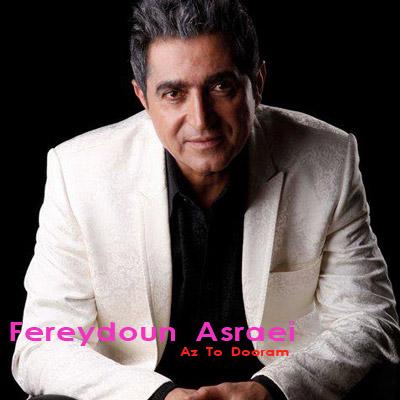 دانلود آلبوم جدید فریدون اسرایی به نام از تو دورم