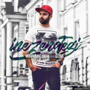 دانلود آهنگ جدید محمد بیباک به نام آینه زندگی