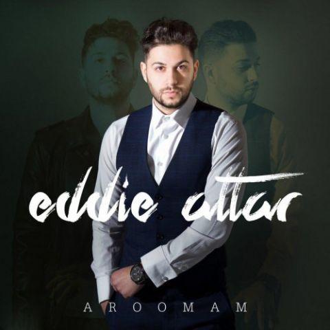 دانلود آهنگ جدید از ادی عطار به نام آرومم