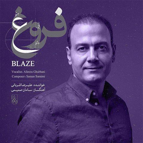 دانلود آلبوم جدید علیرضا قربانی به نام داستان عاشقانه
