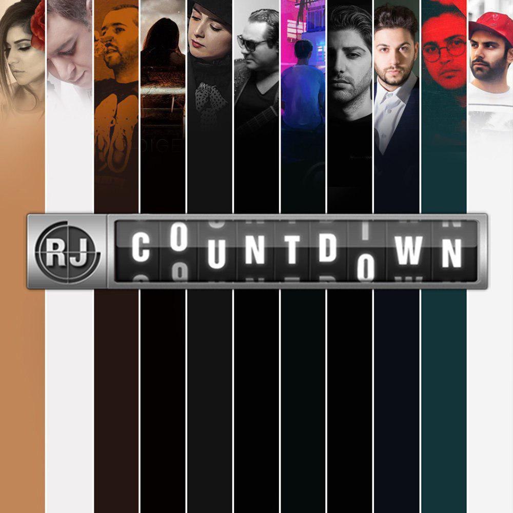 دانلود ریمیکس جدید ۱۰ آهنگ برتر اردیبهشت ۹۶