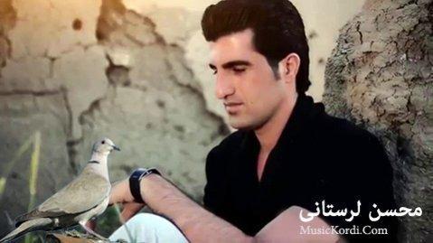 دانلود کاملترین فول آلبوم محسن لرستانی