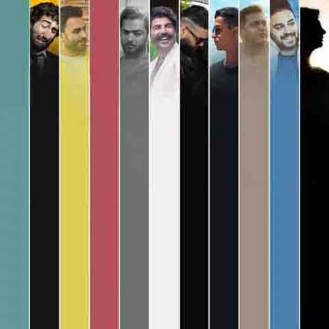دانلود ریمیکس جدید ۱۰ آهنگ برتر مرداد ماه ۹۶
