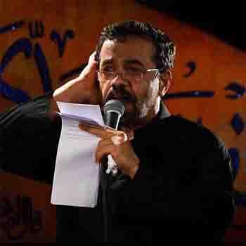 دانلود مداحی جدید محمود کریمی محرم ۹۶