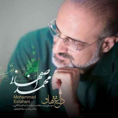 دانلود آهنگ جدید داغ نهان – محمد اصفهانی