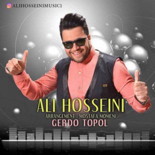 دانلود آهنگ جدید گرد و تپل – علی حسینی