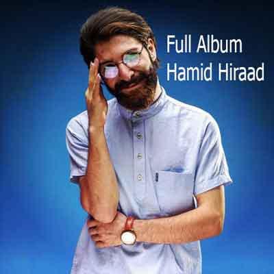 دانلود فول آلبوم حمید هیراد به صورت زیپ و جدا