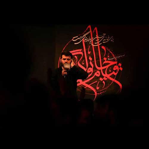 دانلود گلچین مداحی جدید میثم مطیعی - محرم 98 از سایت آهنگ جدید